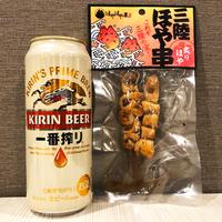 ほや串ちょい飲みプラン(缶ビール付)★無料軽朝食付き♪