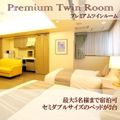 大阪ホテル ライブアーテックス