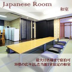 【家族同室】【11時OUT】全室64平米以上!お部屋くつろぎプラン
