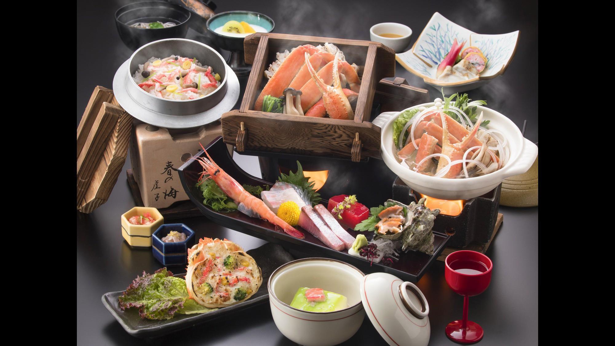 【北陸で味わう贅沢蟹三昧】幅広い料理法で蟹を味わう蟹満喫プラン