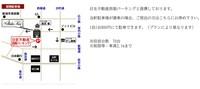 【楽天限定】ポイント 10 倍 シンプル素泊まりプラン♪【新潟市の繁華街古町 徒歩0分】