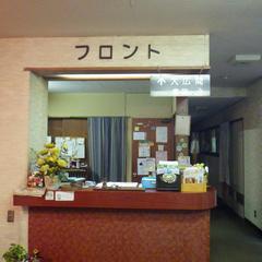 2食付き☆茨城の冬の味覚満喫♪あんこう鍋で体ぽかぽか【現金特価】