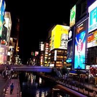 【さき楽】45日前までの予約で15%OFF★なんば駅から徒歩5分圏内の好立地!!<朝食付き>