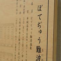 【ポイント10倍】☆朝食つき宿泊プラン☆