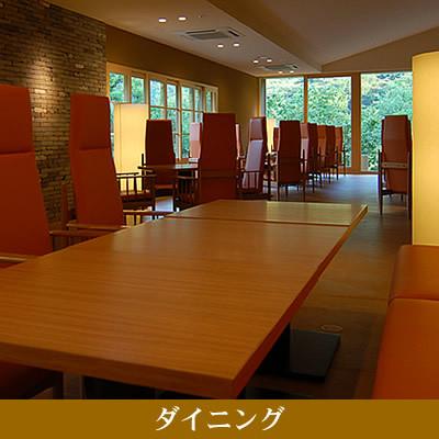 金乃竹 塔ノ澤 image
