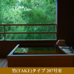 竹タイプ(60-72平米)