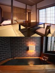 モダン和室タイプ【檜香る温泉の内湯付き】