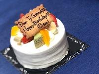 大切な記念日に…誕生日、還暦、結婚記念日など◆アニバーサリープラン/十和蔵創作会席(2食付)
