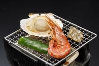 【一泊2食付き】焼きたて熱々! 海鮮網焼きプラン!