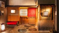 【2食付】『出逢ひ茶屋 おせん』高瀬川・木屋町でいただく「おばんざいコース」