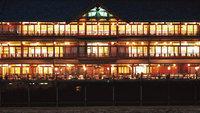 【2食付◆夏季限定】『料理旅館 鶴清』の鴨川納涼床〜すずみ料理〜