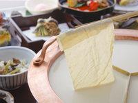 【2食付】『豆水楼 祇園店』手づくり湯葉を楽しむ季節の豆腐コース料理