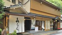 【2食付◆夏季限定】京の奥座敷『貴船  きらく』の納涼川床料理(送迎付き)