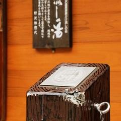 【野沢温泉外湯めぐり】 集印帳プレゼント&湯めぐりセット貸出し!外湯めぐりを楽しむプラン【温泉】