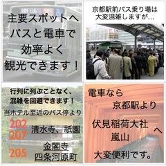 ☆ネット割引★朝食無料サービス☆大浴場あり(深夜1時まで)★