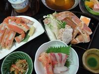 【蟹を堪能】山陰の味覚を贅沢に♪♪★蟹三味会席プラン★