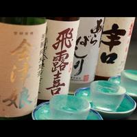 【選べる3種の地酒】会津の地酒とあっつあつの鮎の塩焼き膳は相性抜群!ほろ酔い和食膳プラン♪