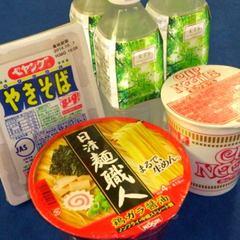 カップラーメン&ミネラルウォ−タープレゼント! 軽朝食無料!