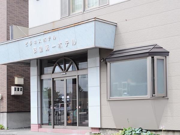 Фото отеля Shari Daiichi Hotel