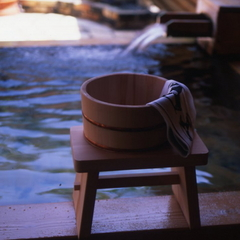 「富山で休もう」自慢の料理と露天風呂満喫プラン★1泊2食付★