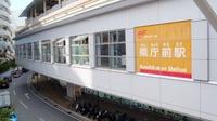 【沖縄Days】ひとり旅のお客様に最適♪国際通り徒歩5分 街中ホテルステイ/素泊り アメニティ付