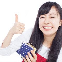 クオカード 1000円分付き!!お手軽プラン/ 素泊まり