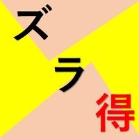 【ズラ得・コメダ珈琲朝食付き】GW込み合う日をずらしてお得に☆楽しくソーシャルディスタンス