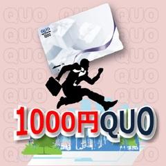 【QUOカード1,000円付】☆素泊まり☆プラン《最上階 大浴場あり》