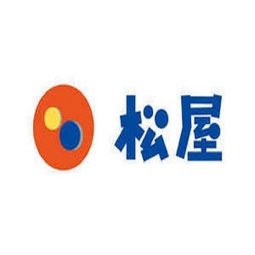 【朝食チケット付】★松屋で美味し〜い「朝定食」プラン☆直前割★【Wi-Fi 接続無料♪】