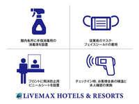 【14日前までの早期予約限定!【全室Wi-Fi無料】【Wi-Fi 接続無料♪】