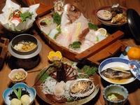 【朝食・夕食付き】魚の栖会席プラン【2名様より】