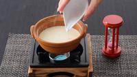 ★24時間ステイ★京の旬彩創作会席と手作り豆腐体験の朝食 ■駐車無料