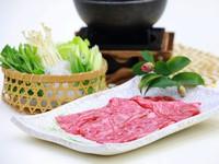 神戸牛と京野菜のすき焼き会席、朝食は京を味わう手作り豆腐体験プラン
