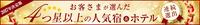 【1泊朝食付★お日にち限定】カフェモーニングプラン【大浴場あり】【駐車場無料】【JR嵯峨嵐山駅1分】