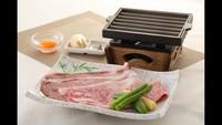 特選!【神戸牛と亀岡牛食べ比べ会席】京を味わう朝ごはんと手作り豆腐体験