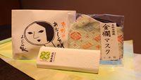 【Made in Kyoto】地元企業応援!お洒落なマスクと京都産アイテムでしっかり予防<素泊まり>