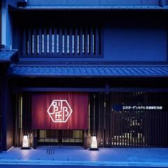 【室数限定 京の朝ごはん付】〜アップグレードプラン〜
