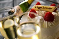【記念日を祝おう】お誕生日や結婚記念日!二人の特別な日に◎特典が選べてうれしい!ふたりの記念日プラン