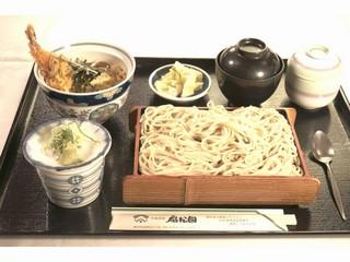 【扇松園のおすすめプラン】最大22時間滞在OK♪お得な1泊3食付で税込13.000円プラン