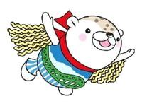 旭川市民限定 【あさっぴー割】人気のまかない丼セットを夕食に♪  1泊2食付  お部屋タイプおまかせ