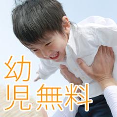 【期間限定】\幼児無料キャンペーン/素泊まりプラン<楽天事前カード決済又は現金>【しず得ほっこり】