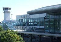 【1日3部屋限定】5%割引き 広島空港⇔西条駅間 西条エアポートリムジンバス運行記念プラン(朝食付)