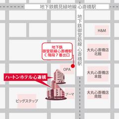 【タイムセール】【QUOカード500円付】出張応援プラン(素泊まり)