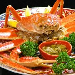 冬の味覚!カニでお腹いっぱい≪ずわい蟹コース≫
