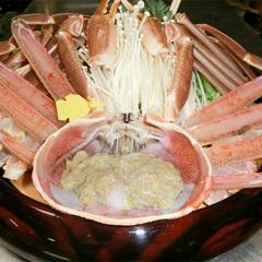蟹シーズン2食付【1】アツアツ越前蟹二人で1パイ+かに鍋