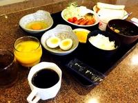 【シングル】11月限定★寒さに負けるな!!プラン※朝食無料サービス付