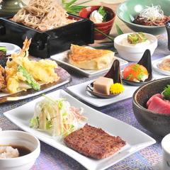 【絶品グルメ会席】メイン料理を特選素材から厳選!特選・やまなみ絶品グルメプラン