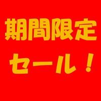 【添い寝無料】【ファミリー】【家族同室】ご家族でホステルプラン!【浅草寺まで徒歩6分】【禁煙】