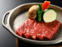 【新鮮お刺身&シューシーステーキ】【夕・朝ともにお部屋食】お刺身もご一緒に和牛ステーキ付会席プラン