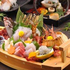 【お刺身好きならコレ!】新鮮な地魚は伊豆ならでは!ど〜んと『舟盛りプラン』